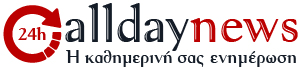 Alldaynews.gr